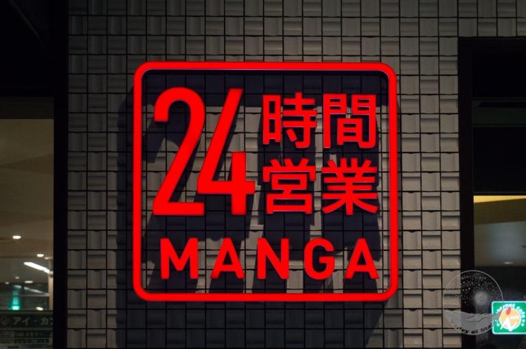 main_image-4